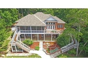 Property for sale at 1390 WINGED FOOT DRIVE, Greensboro,  GA 30642