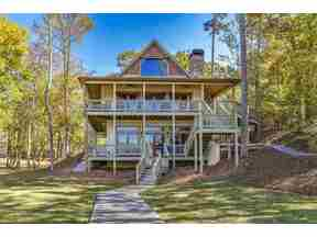 Property for sale at 1091 CLEARWATER DRIVE, White Plains,  GA 30678