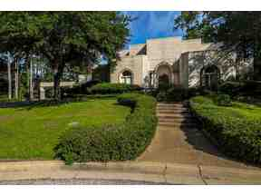 Property for sale at 104 Fountainview Circle, Longview,  Texas 75605
